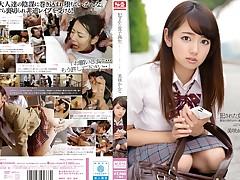Insane Japanese model Misaki Kanna in Exotic bdsm, fingering JAV movie